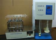KDN-04A全自动凯氏定氮仪 粮油检测消解