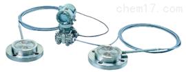 横河川仪EJA118E隔膜密封式差压变送器