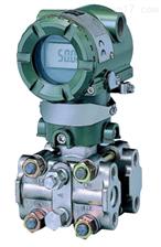 横河川仪EJA110E差压变送器