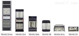 华为NE40E系列路由器