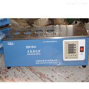 16孔定氮消煮炉KDN-16SX消化炉
