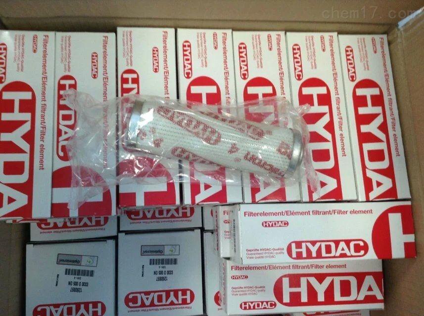 康晨希供应德国HYDAC 继电器