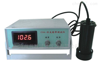 C84-III反射率测定仪