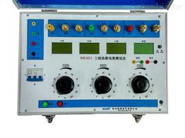 NR301三相热继电器测试仪