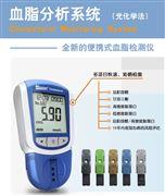 血脂分析仪,血脂检测仪