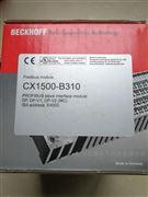 BECKHOFF CP2711-0010、CP2712-0010