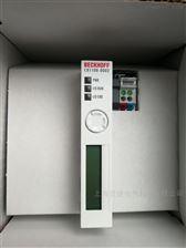 BECKHOFF CX1100-0002