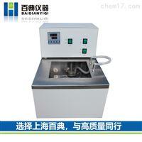 BTY-V50台式恒温油槽多少钱