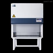 海爾生物安全柜 HR50-IIA2