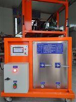 SF6气体回收装置 -三级承装设备