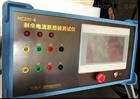HC200—B剩余电流断路器试验仪新产品发布