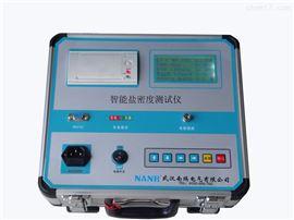 WH2002便携式盐密度测试仪