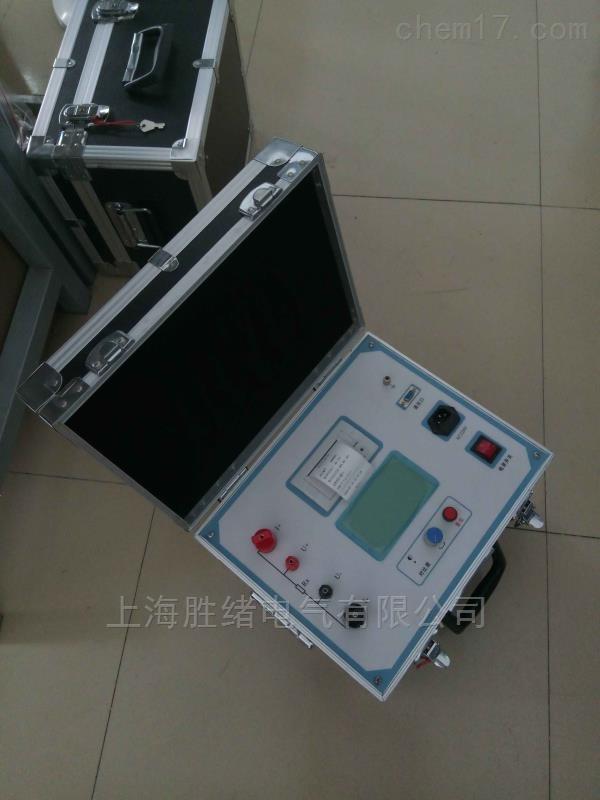 JYL回路电阻测试仪(100C)