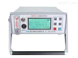 NRDWS-ⅡSF6微水测试仪