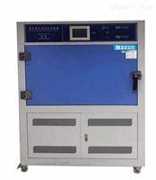 人工气候紫外线老化试验箱
