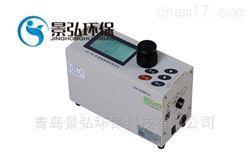 LD-5C工矿粉尘仪内置滤膜采样器粉尘测定