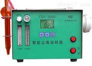 尘毒采样器,环境空气中大气粉尘浓度检测仪