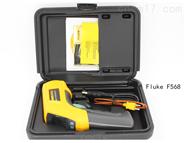 Fluke 562 红外和接触式二合一测温仪