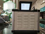 青岛路博LB-70C烟尘烟气分析仪