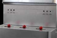 自動冷濾點試驗器