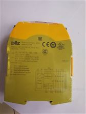 750134PILZ PNOZ s4 48-240VACDC 3 n/o 1 n/c