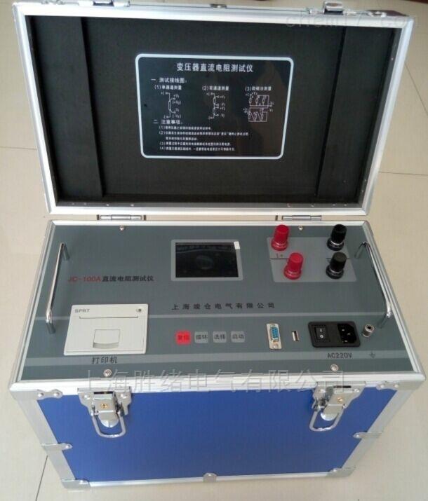 ZGY-0510型直流电阻测量仪