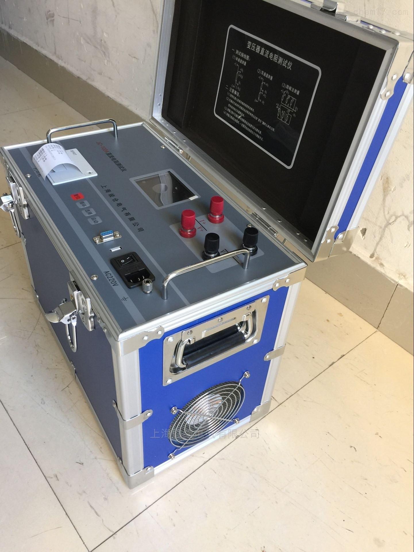 ZGY-0510型快速变压器直流电阻测试仪
