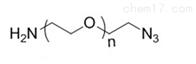 PEG衍生物N3-PEG-NH2 MW:2000叠氮聚乙二醇氨基