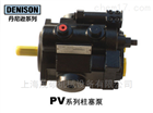 美国丹尼逊叶片泵T6DC-050-031-1R00-B1特价