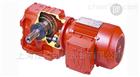 德国SEW减速机 sew控制器 sew变频器
