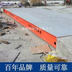 上海地磅价格电子汽车衡(报价)预算