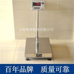 100kg电子台秤超市工业用电子秤