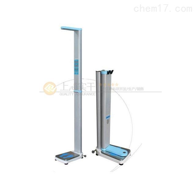 医院用的身高体重测量仪 体检折叠型健康秤