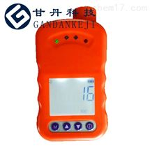 GD11系列有毒有害氣體檢測儀單一氣體測量儀