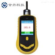 泵吸式分析仪 氨气气体检测仪 检测报警仪
