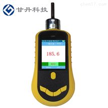 GD13系列泵吸式單一氣體分析儀有毒有害氣體檢測儀
