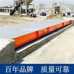 龙港镇电子汽车衡60吨地磅价格