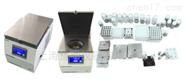 全自動快速樣品研磨儀48冷凍組織研磨機
