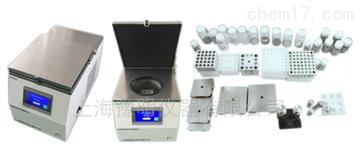 YM-48LD冷冻研磨仪低温高通量组织研磨器