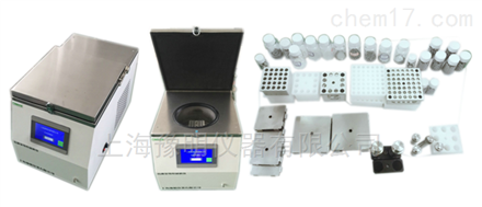 冷冻研磨仪低温高通量组织研磨器