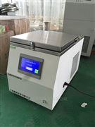 48孔冷冻多样品组织研磨机