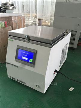 YM-48LD48孔冷冻多样品组织研磨机