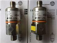德国IFM现货,PT5401压力变送器