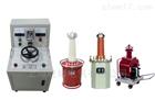YDJ工频试验变压器/控制箱