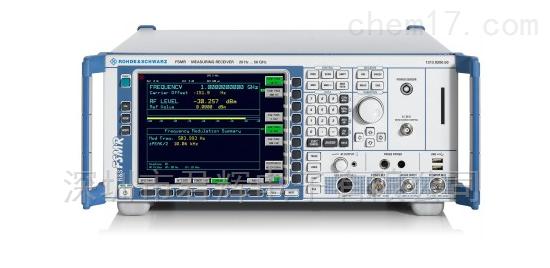 FSMR测量接收机