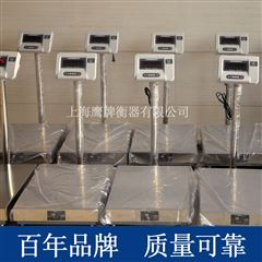 tcs上海工业电子秤