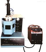 DHM-300微型非自耗电弧炉