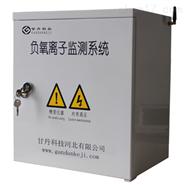 负氧离子浓度在线监测系统 空气质量检测仪