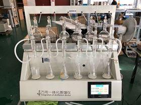 鄭州全自動蒸餾儀JTZL-6智能蒸餾裝置