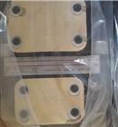阿托斯高性能叶片泵PFE-31022/1DT